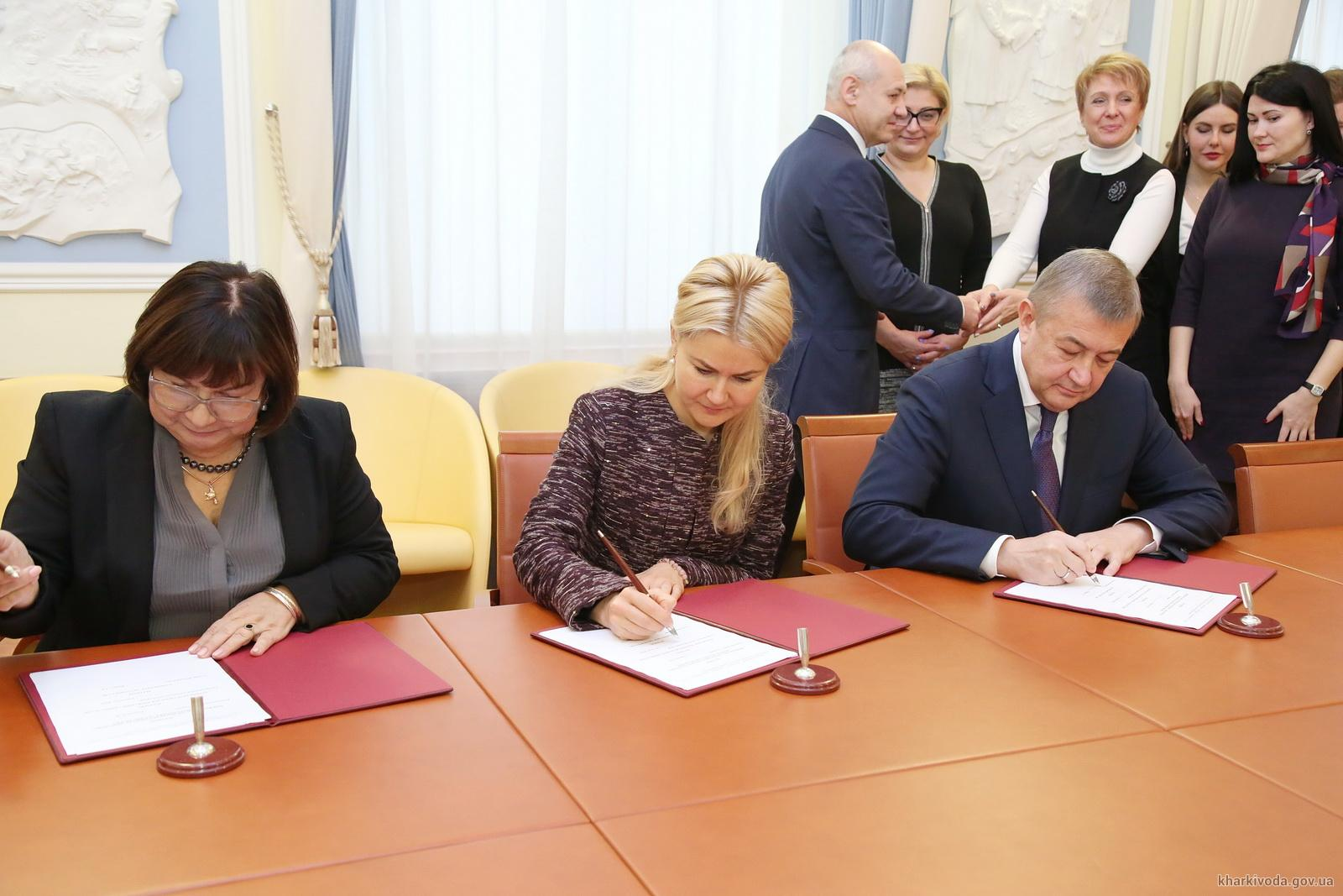 Kharkiv Oblast will implement development projects with support of DESPRO