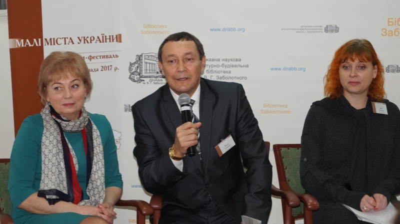 Relevant issues of comfortable subsistence for small Ukrainian cities