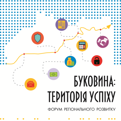 "ANNOUNCEMENT! Regional Development Forum ""Bukovyna: Territory of Success"" to be held on 23 November in Chernivtsi"