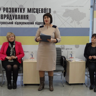 New life of healthcare in hromadas discussed in Dnipropetrovsk Local Government Development Centre