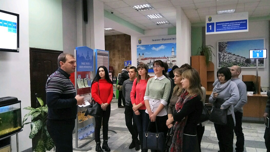 Participants of U-LEAD with Europe Programme got acquainted with best practices of administrative service delivery in Ivano-Frankivsk ASC