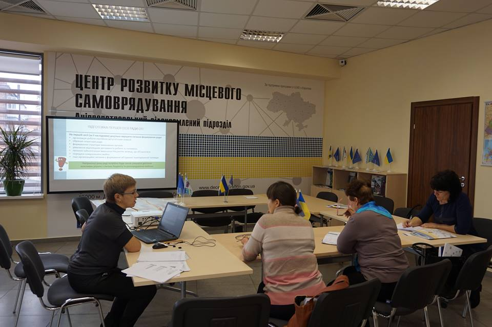 Representatives of future AHs got advice at Dnipropetrovsk LGDC