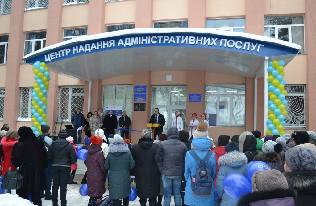 Residents of Irshanska AH received access to high-quality administrative services due to new ASC
