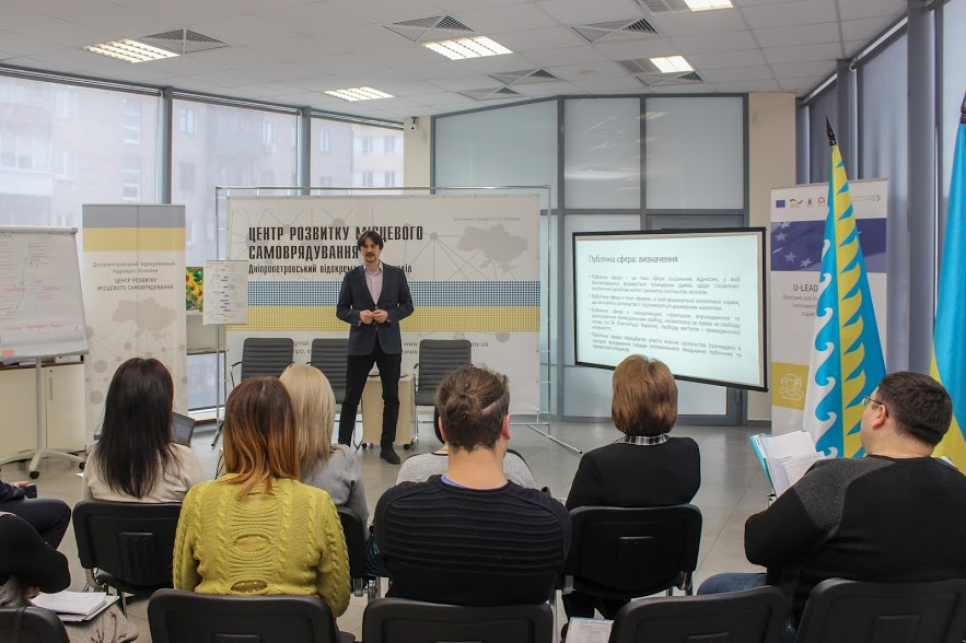 Newly established hromadas learnt to elaborate development strategies in Dnipro