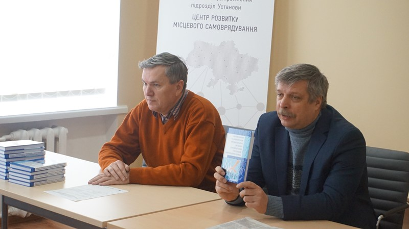 Students engaged in hromadas' development in Rivne Oblast