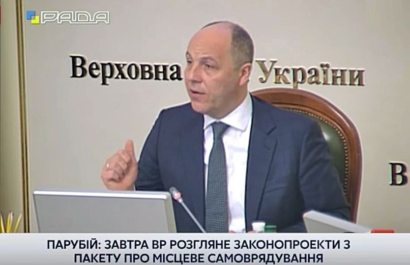 There is reason to hope that tomorrow Parliament will approve draft law on accession of hromadas to cities of oblast significance, - Andriy Parubiy