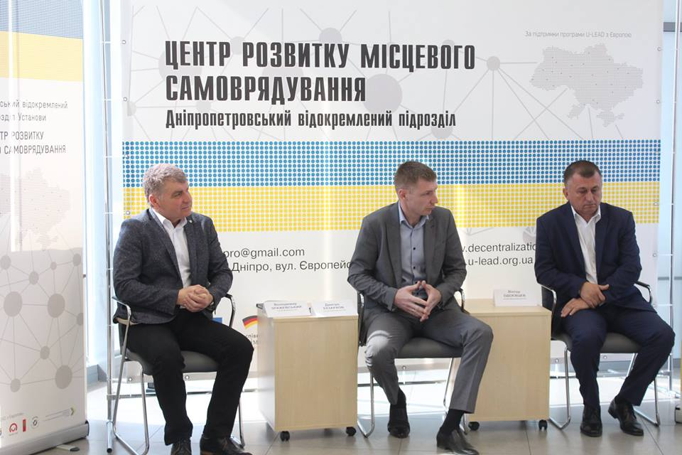 Newly established AHs of Dnipropetrovsk Oblast told about their first achievements