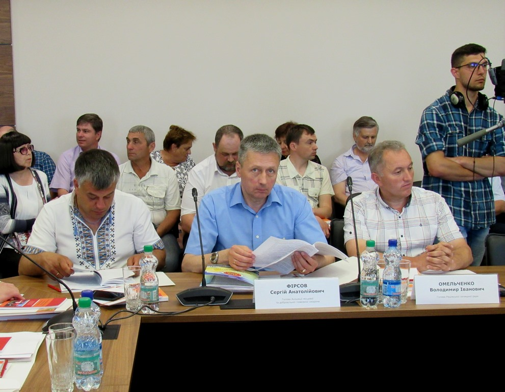 Poltava Oblast's achievements in signing and implementing agreements on cooperation between hromadas were discussed