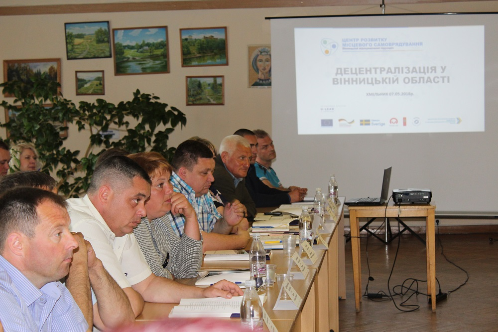 We have to manage together: hromadas of Vinnytsia Oblast join AHs and cities of oblast significance
