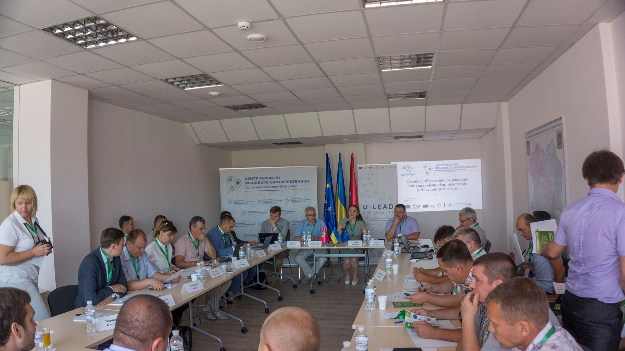 Representatives from 5 oblasts took over experience of Kharkiv hromadas in housing and communal services