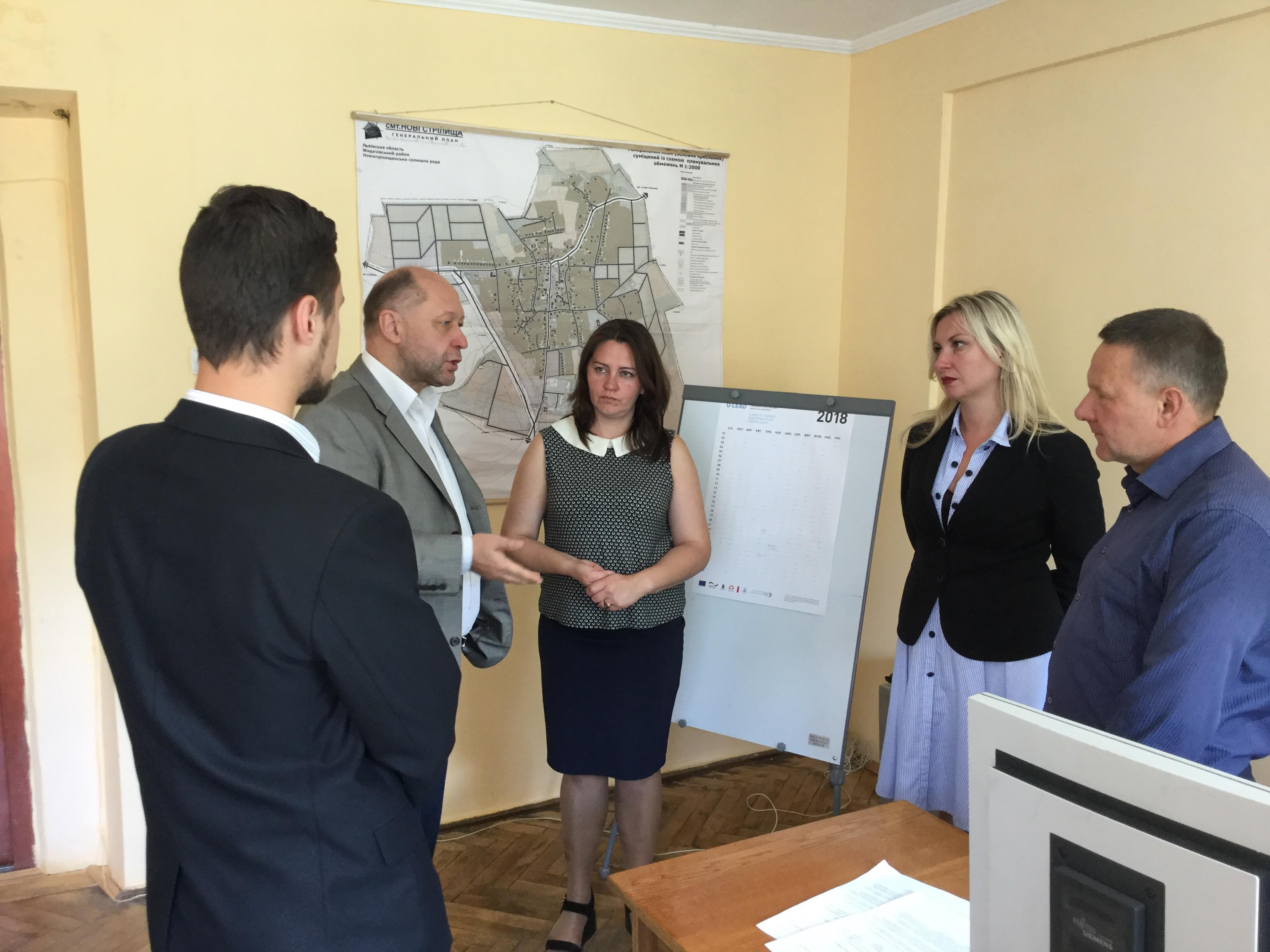 Young specialists engaged in work within Novostrilyshchanska AH