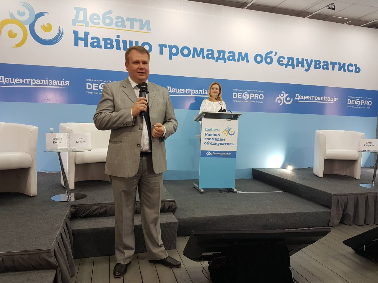 Vinnytsia Oblast discusses whether hromadas should amalgamate