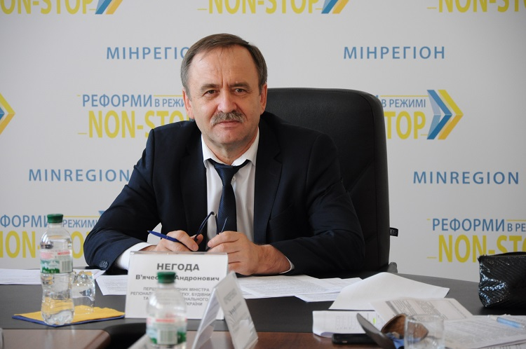 Successful experience of regions and hromadas proves that Ukraine is able to form effective regional policy, — Vyacheslav Nehoda