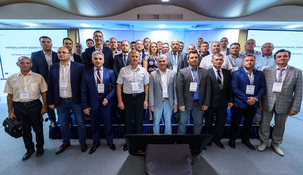 U-LEAD launches initiative to support energy management in amalgamated hromadas