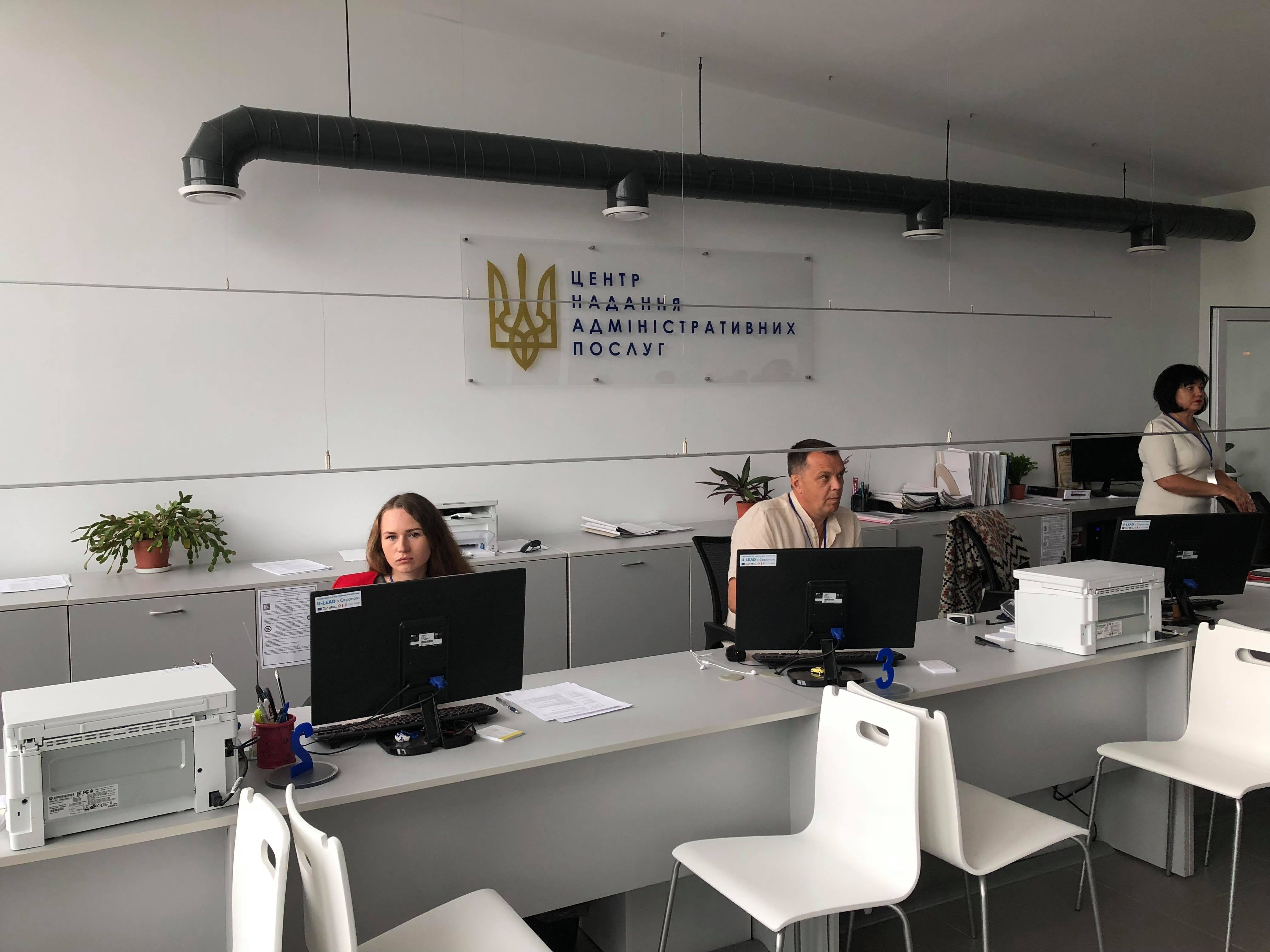 Hromadas from seven oblasts of Ukraine have visited best ASCs in Chernihiv and Khmelnytskyi Oblasts