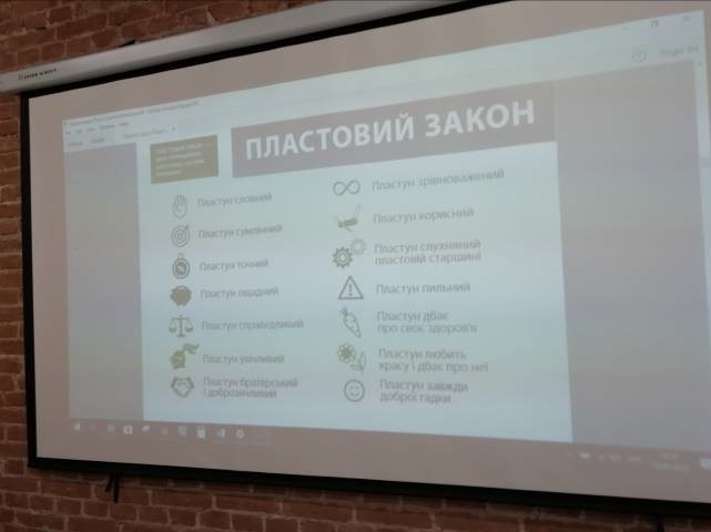 Schoolchildren from Semenivska AH took over experience of pupils' self-government in schools of Zhytomyr