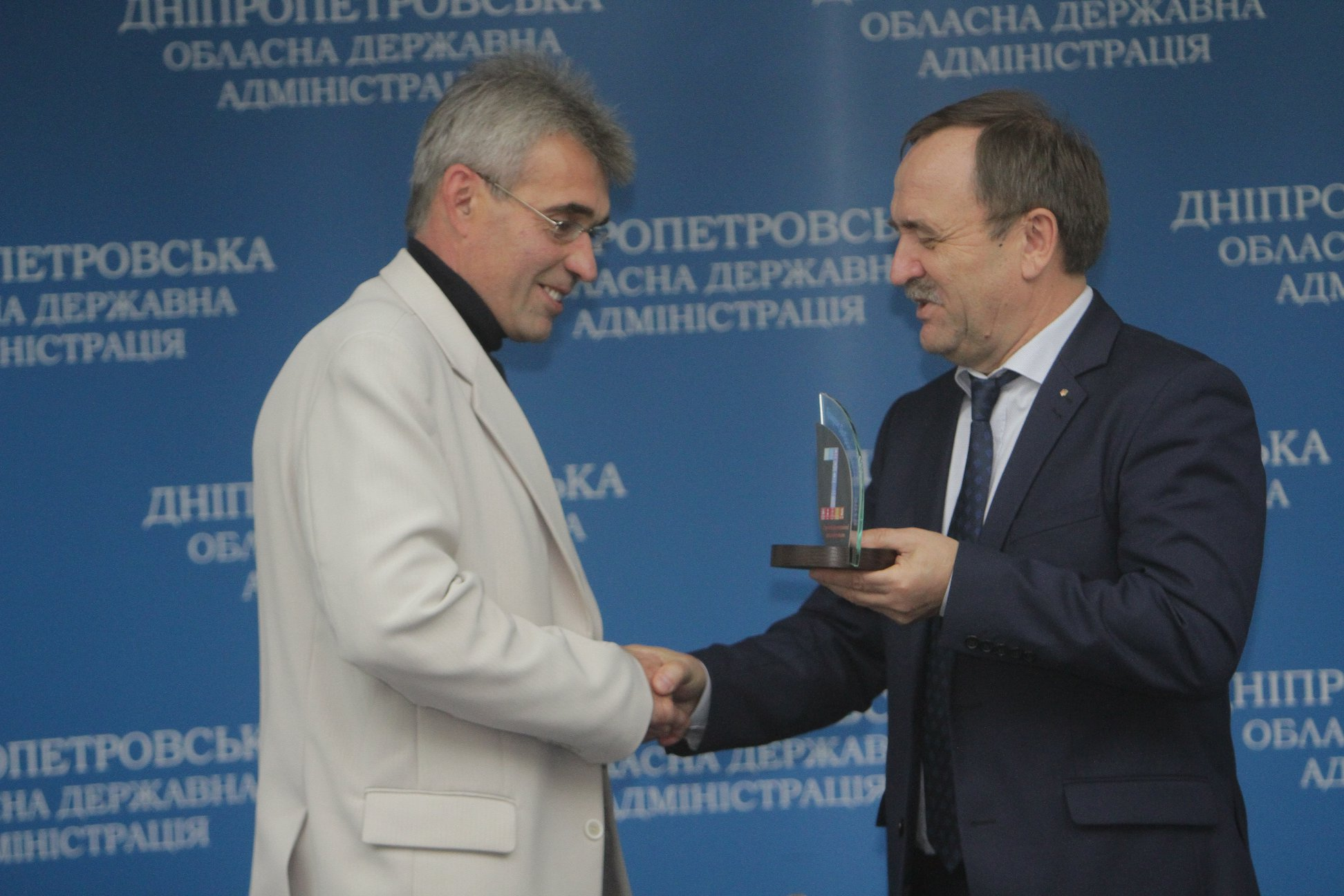 Decentralisation Oscars awarded to hromadas in Dnipropetrovsk Oblast