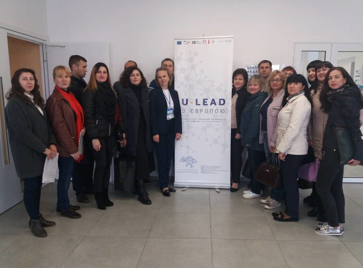 Another 60 hromada activists joined study visits to exemplary ASCs of the country