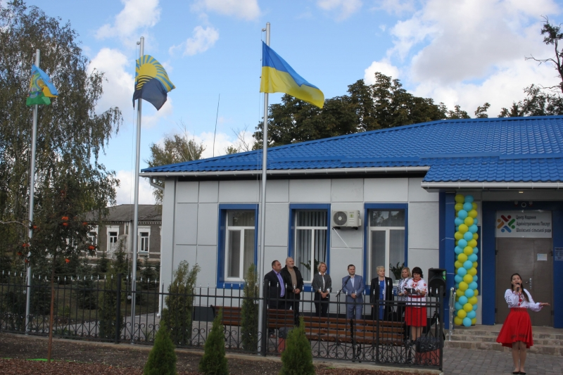 First ASC in rural hromada of Donetsk Oblast opened