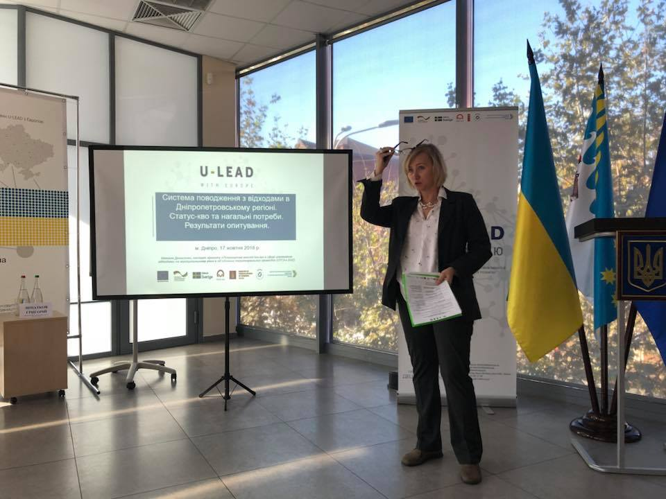 Hromadas of Dnipropetrovsk Oblast to get assistance in household waste management