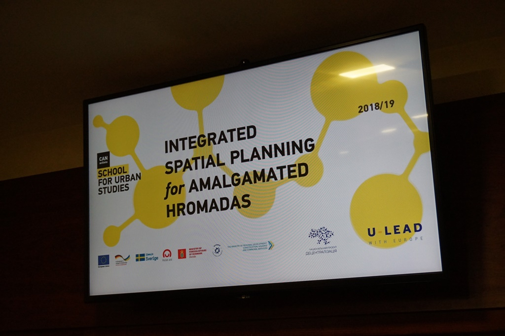 "Implementation of the Programme ""Integrated Spatial Planning for Amalgamated Hromadas"" launched"