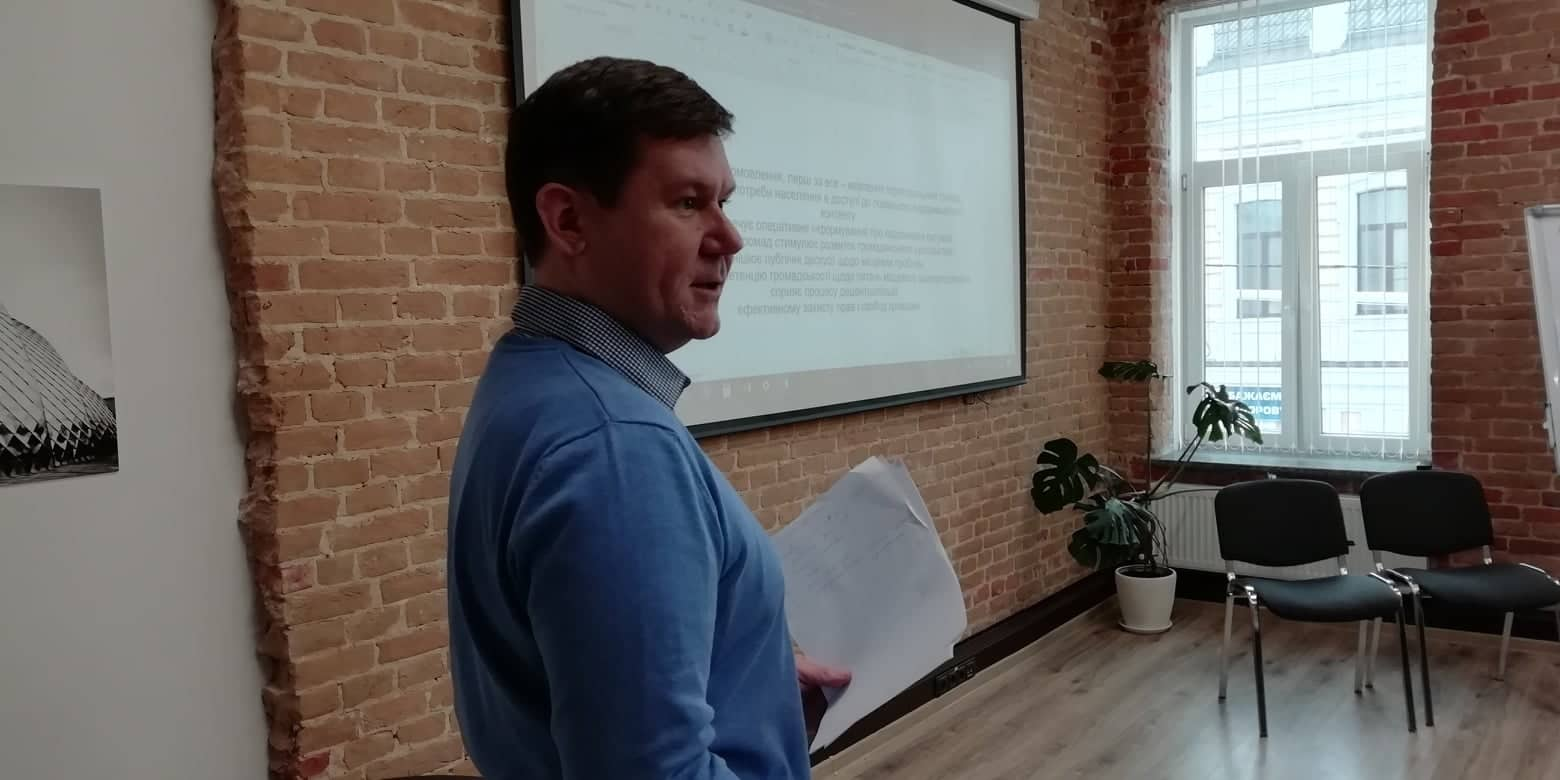 Hromada specialists of Zhytomyr Oblast were trained in SMM