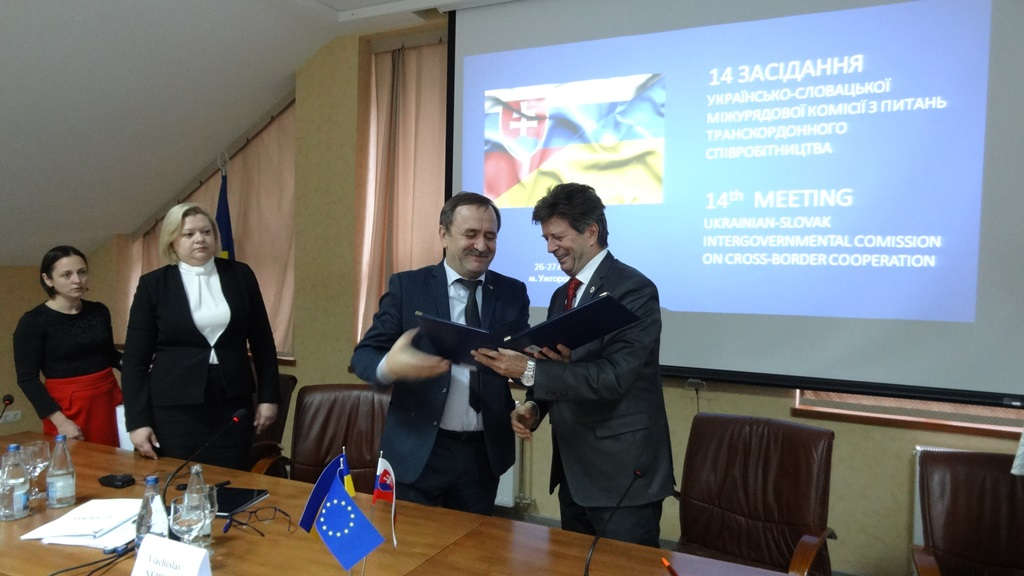 Ukraine – Slovakia cooperation means new opportunities for border areas' development, - Vyacheslav Nehoda
