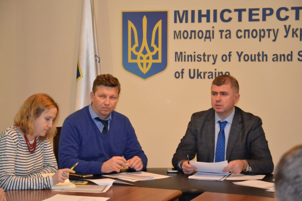 10 cities to compete for the Youth Capital of Ukraine-2019 title