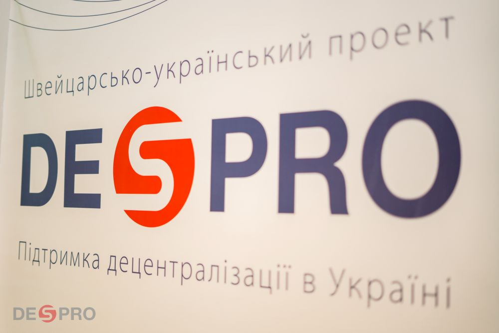 How to provide hromada with high-quality water supply and sewage services – quotes from DESPRO seminar