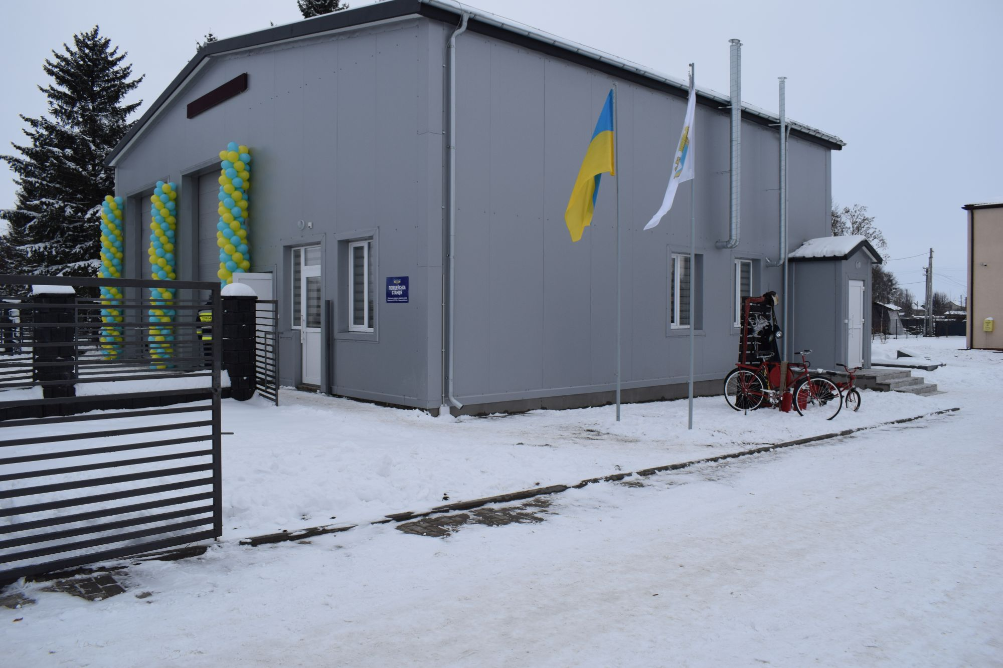 First Safety Centre opened in Rivne Oblast
