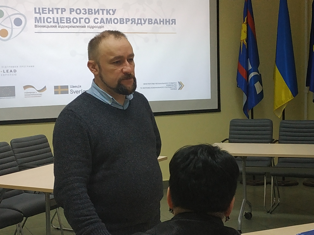 Hub school as the basic AH educational centre - Vinnytsia LGDC created a model of effective network of educational institutions