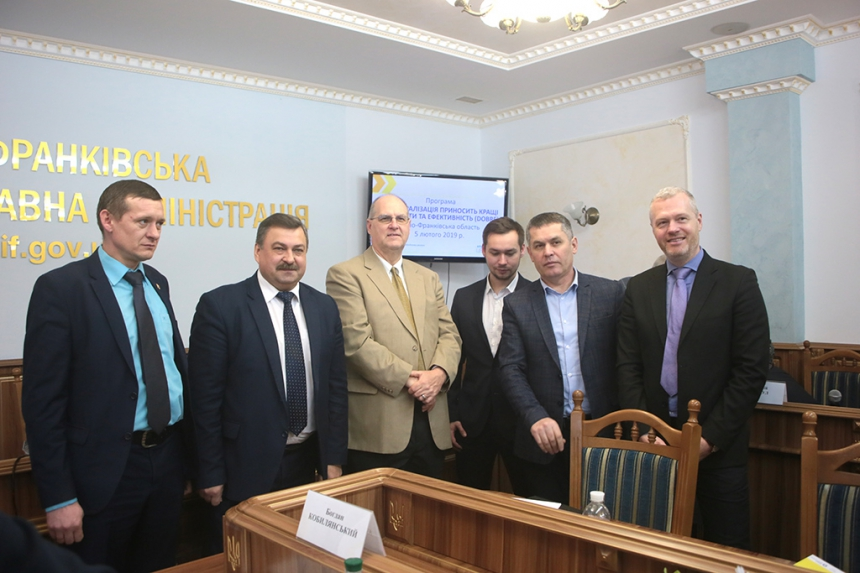 DOBRE programme's assistance enables successful development of Prykarpattia hromadas