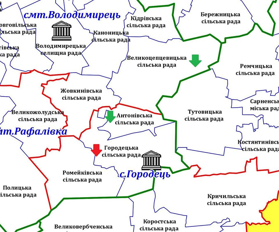 Two out of three: Antonivska AH is being formed in Rivne Oblast