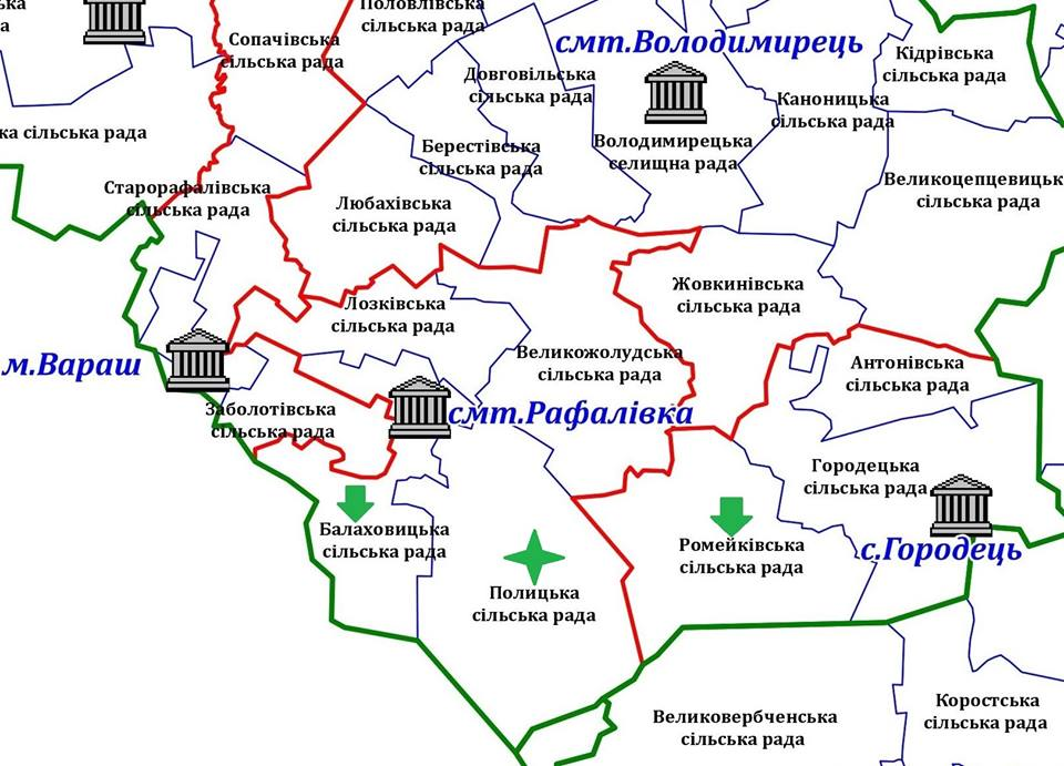 First rural AH formed in Volodymyrets Rayon of Rivne Oblast